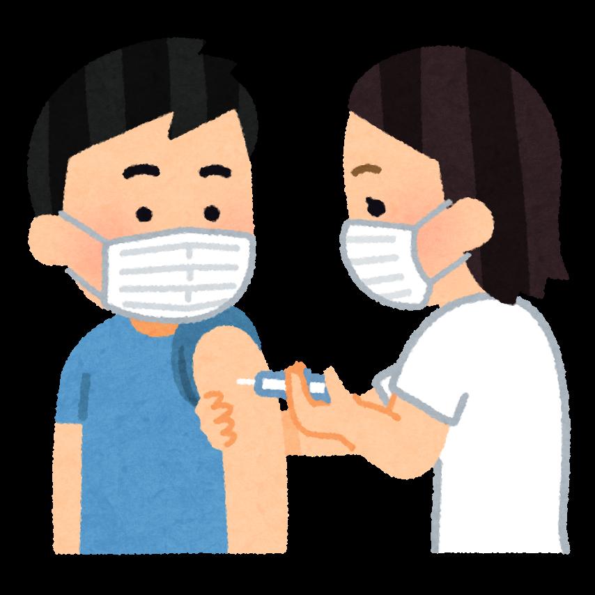 ワクチン接種も終わって!